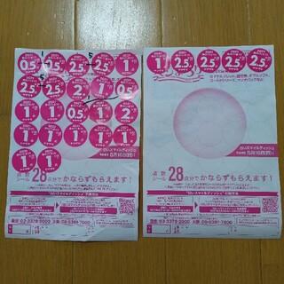 ヤマザキセイパン(山崎製パン)のヤマザキ春のパン祭り2021(その他)