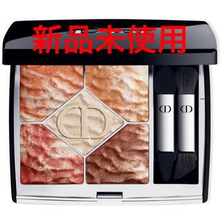 Dior - 新品 サンククルールクチュール759DUNE デューン