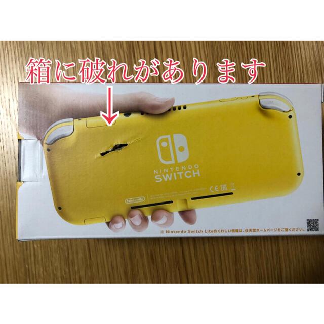Nintendo Switch(ニンテンドースイッチ)の新品任天堂 Nintendo Switch Lite イエロー スイッチ エンタメ/ホビーのゲームソフト/ゲーム機本体(家庭用ゲーム機本体)の商品写真