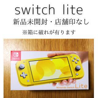 Nintendo Switch - 新品任天堂 Nintendo Switch Lite イエロー スイッチ