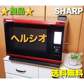 SHARP - SHARP シャープ  ヘルシオ ウォーターオーブン   AX-PX1-R