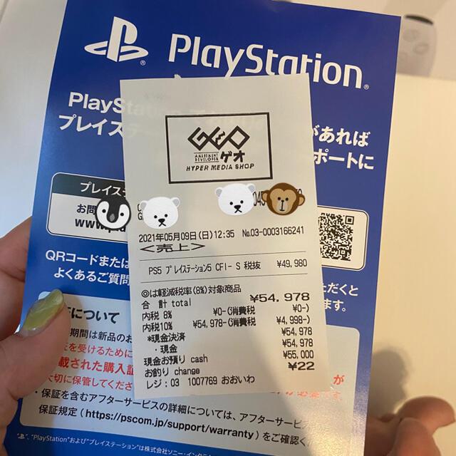 SONY(ソニー)の★新品未開封★ PS5 本体 PlayStation5ディスクドライブモデル エンタメ/ホビーのゲームソフト/ゲーム機本体(家庭用ゲーム機本体)の商品写真