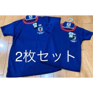 バンダイ(BANDAI)の 新品未使用 サッカー日本代表 半袖シャツ 2枚セット(ウェア)