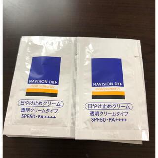 シセイドウ(SHISEIDO (資生堂))のナビジョンdr  モイストプロテクトUV(その他)