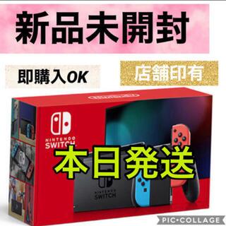 任天堂スイッチ本体 ニンテンドウ(家庭用ゲーム機本体)
