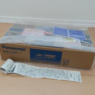 Panasonic - 【長期保証書あり】パナソニック 全録BDレコーダー DMR-2CX200 2TB
