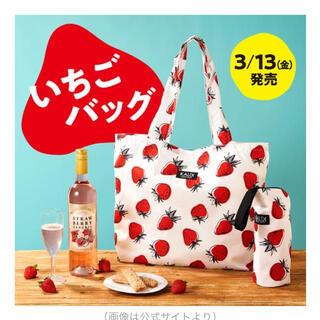 カルディ(KALDI)のカルディ いちごバッグ ボトルケース(日用品/生活雑貨)
