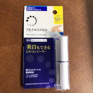 TRANSINO - トランシーノ コンシーラー