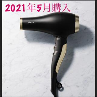 YA-MAN - YA-MAN(ヤーマン) ヴェーダブライト  2021年5月購入