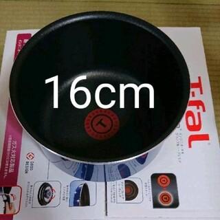 T-fal - 16cm 新品 ティファール インジニオネオ ソースパン T-fal