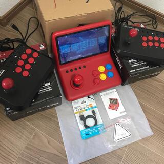 Nintendo Switch - 超必見!3人プレイ可!powkiddy A12  卓上 9インチ アーケード