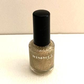 RIMMEL - 『リンメル』スピーディーフィニッシュ021     マニュキュア 7ml