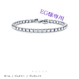 Tiffany & Co. - 【特価】Tiffany ブレスレット ティファニー ネックレス