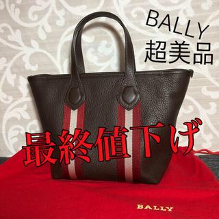 バリー(Bally)の超美品 BALLY ハンドバッグ 保存袋付き(ハンドバッグ)
