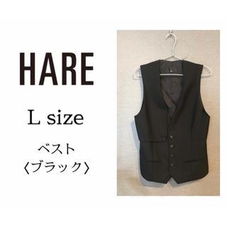 ハレ(HARE)のメンズ ベスト〈ブラック〉(ベスト)