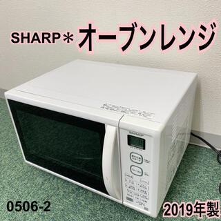 送料込み*シャープ  オーブンレンジ 2019年製*0506-1
