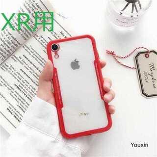 【iPhoneXR用/レッド】引き立て上手なシンプルソフトケース(iPhoneケース)