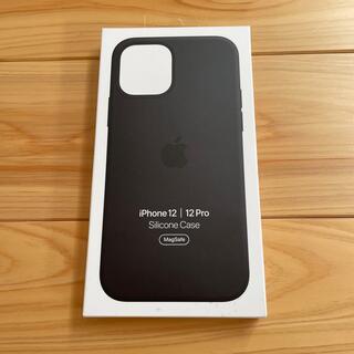 アップル(Apple)のiPhone 12/12Pro 純正Silicone Case(iPhoneケース)