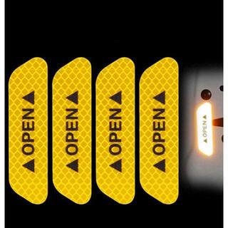 ドアオープン反射ステッカー 黄色 新品