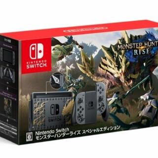 Nintendo Switch - Nintendo Switch モンスターハンターライズスペシャルエディション