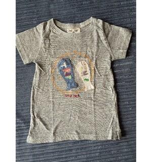 チップトリップ(CHIP TRIP)の110cm★Tシャツ(CHIP TRIP)(Tシャツ/カットソー)