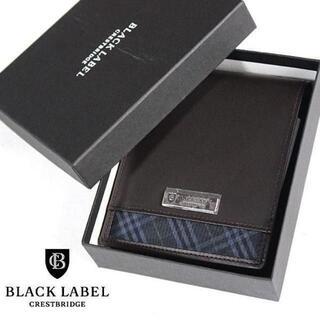 ブラックレーベルクレストブリッジ(BLACK LABEL CRESTBRIDGE)の新品 ブラックレーベル クレストブリッジ 日本製 小銭入有り 二つ折り財布(折り財布)