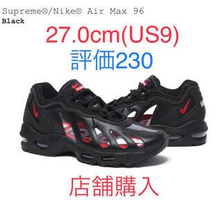 シュプリーム(Supreme)のSupreme®/Nike® Air Max 96(スニーカー)