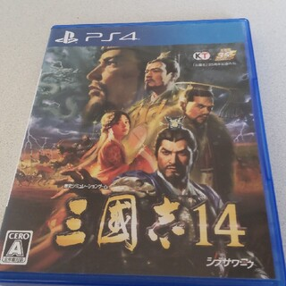 コーエーテクモゲームス(Koei Tecmo Games)の三国志14(家庭用ゲームソフト)