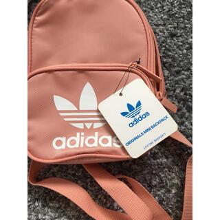 アディダス(adidas)のアディダスピンクミニリュック新品タグ付き(リュック/バックパック)
