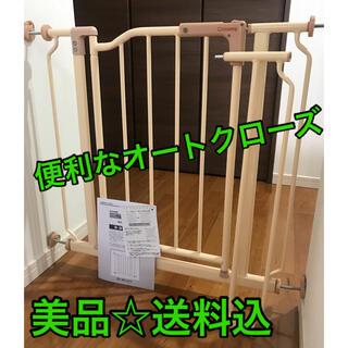 ニシマツヤ(西松屋)の【送料込!】ベビーゲート NCSP-W93(F)(ベビーフェンス/ゲート)