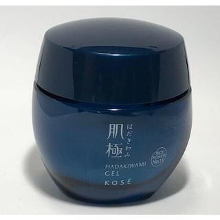 コーセー(KOSE)のKOSE 肌極 はだきわみ 化粧液 ジェル 未使用品 コーセー (保湿ジェル)