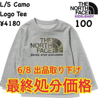 ザノースフェイス(THE NORTH FACE)のザノースフェイス★ロングスリーブカモロゴティー 長袖Tシャツ/キッズ100(Tシャツ/カットソー)