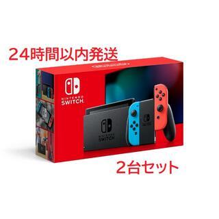 任天堂 - 2台 Nintendo Switch 本体 ニンテンドースイッチ ネオン
