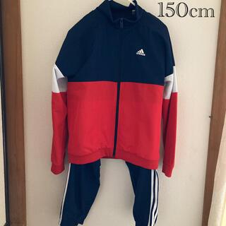 アディダス(adidas)のadidas☆ウィンドブレーカー上下☆150cm(その他)