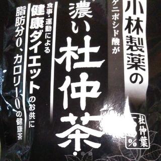 コバヤシセイヤク(小林製薬)の脂肪分0、カロリー0の小林製薬 濃い杜仲茶 ☆匿名配送への変更可(健康茶)
