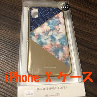 AfternoonTea - iPhoneケース iPhone XR