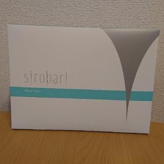 sirobari シロバリ メラノアタック モイストパッチ