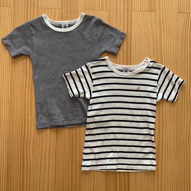 PETIT BATEAU(プチバトー)のプチバトー Tシャツ マリニエール&ミラレ 6ans 2枚組 キッズ/ベビー/マタニティのキッズ服男の子用(90cm~)(Tシャツ/カットソー)の商品写真