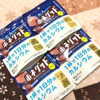 モリナガセイカ(森永製菓)の森永 大人のためのホグネット  4袋(その他)