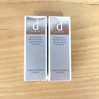 ディープログラム(d program)の資生堂 dプログラム カンダンバリア エッセンス 敏感肌用保湿美容液(40ml)(美容液)