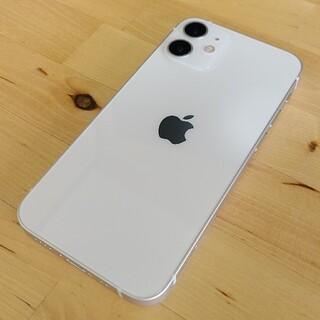 iPhone12 mini 128GB ホワイト SIMフリー