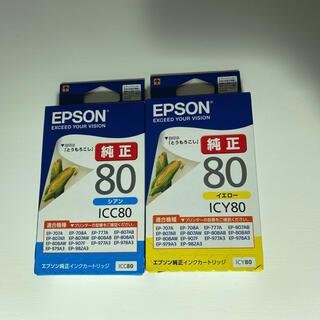 エプソン(EPSON)のエプソン純正インクカートリッジ とうもろこしセット売り(オフィス用品一般)