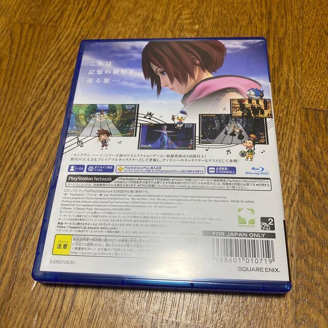 PlayStation4(プレイステーション4)の中古送料込 キングダム ハーツ メロディ オブ メモリー PS4 エンタメ/ホビーのゲームソフト/ゲーム機本体(家庭用ゲームソフト)の商品写真