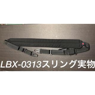 実物LBX-0313(ブラック)2ポイントスリング(その他)