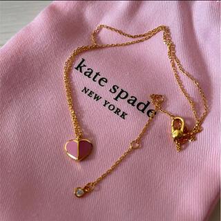 ケイトスペードニューヨーク(kate spade new york)のケイトスペード ヘリテージ ミニ ネックレス バイカラー(ネックレス)