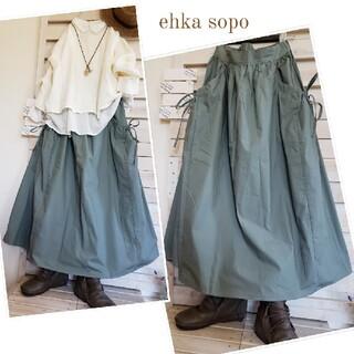 ehka sopo - ehka sopo/cotton100% 両サイド真横リボンのポッケが可愛いSK