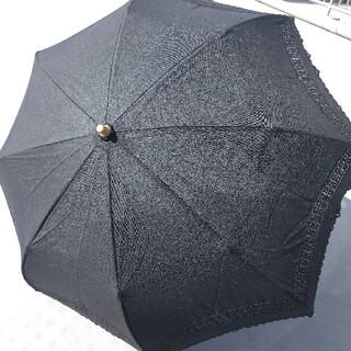 GIVENCHY - 折りたたみ日傘 ジバンシー