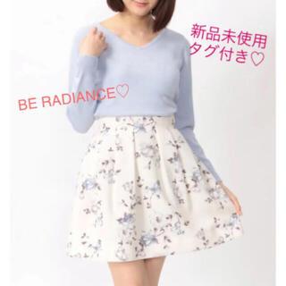 BE RADIANCE - 【新品タグ付き】ビーラディエンス♡ミッシュマッシュ♡ダズリン♡花柄♡スカート