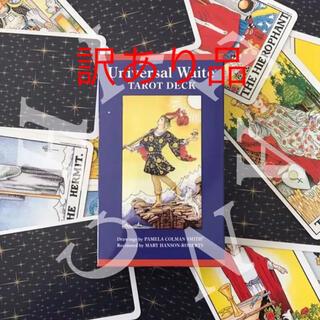 【訳あり品  箱潰れ】Universal Waite TAROT タロットカード(趣味/スポーツ/実用)