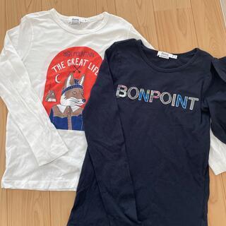 ボンポワン(Bonpoint)のボンポワン Tシャツ 2枚セット(Tシャツ/カットソー)